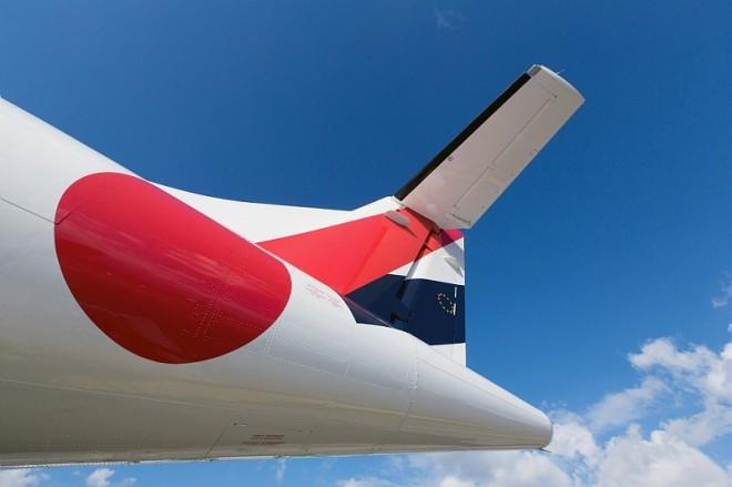 ATR-55890